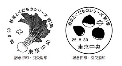 13.7.11_3.jpg