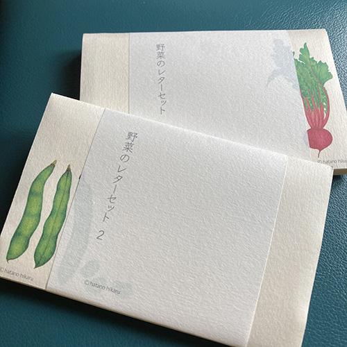 yasai_letter.jpg